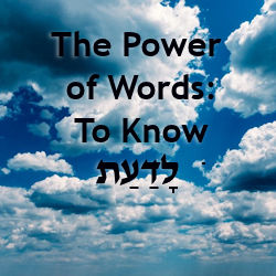 The Power of Words: To Know